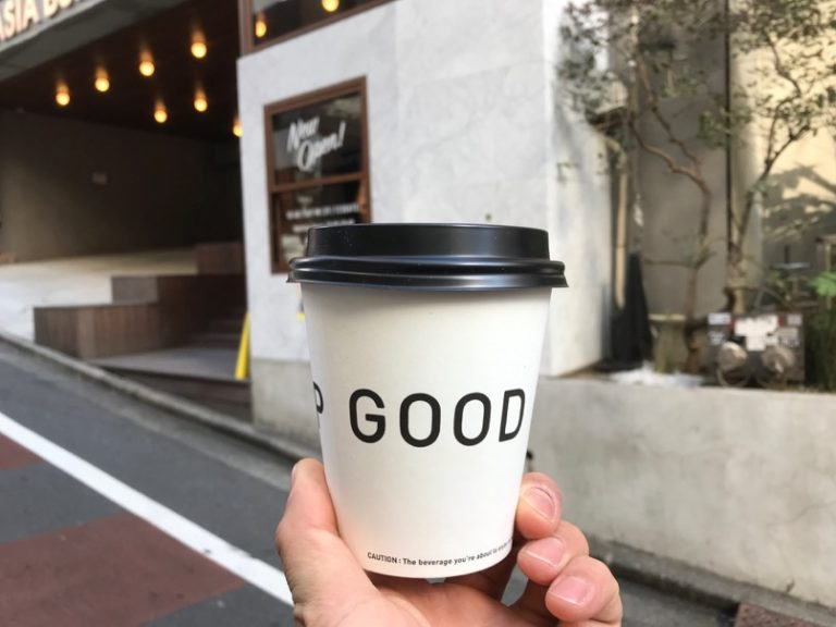 渋谷|hello! from GOOD MEALS SHOP